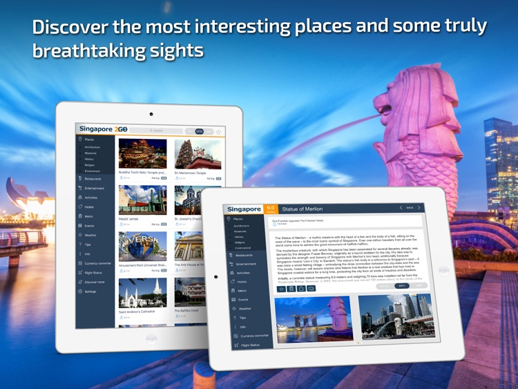 Singapore Travel Guide & offline city maps