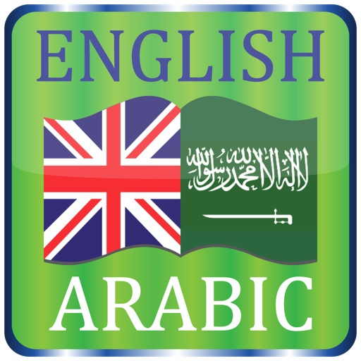 English To Arabic Offline Dictionary - Free