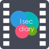 1 Second Video: Diary Everyday! Ranking