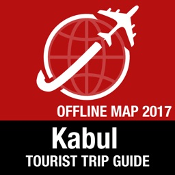 Kabul Tourist Guide + Offline Map