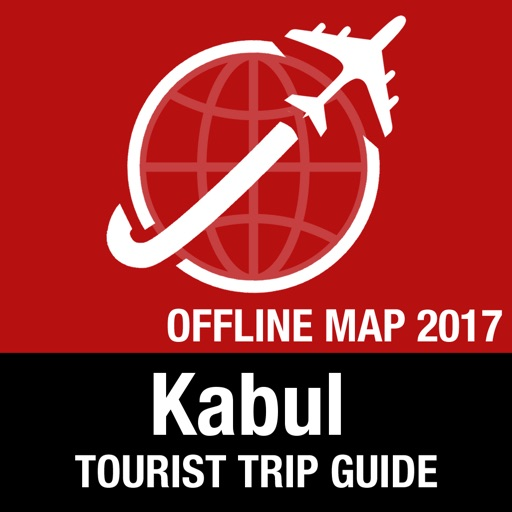 Kabul Tourist Guide + Offline Map
