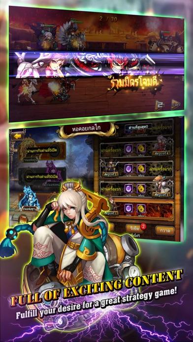 Three Kingdoms:Age of Machines screenshot four