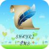 10,000+ Shayari SMS Mobikwik Collections Flipkart