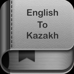 English To Kazakh Dictionary and Translator