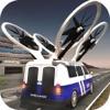 飛行 無人機 救急車