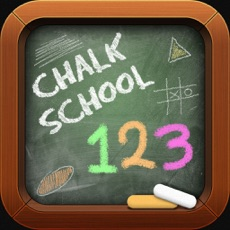Activities of Chalk School: Skip Counting - Number Order