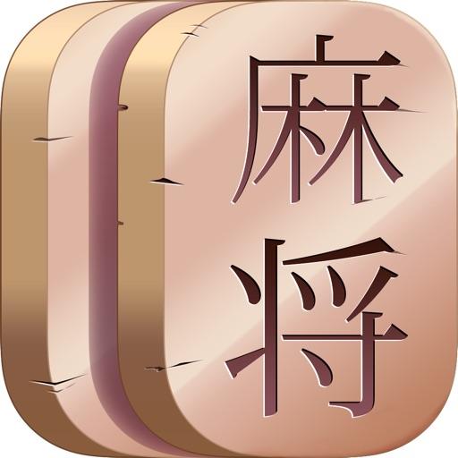 Worlds Mahjong - игра для плитки