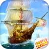 大航海之旅:黑珍珠号的诅咒