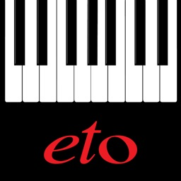 The Entertainer - Piano Practice