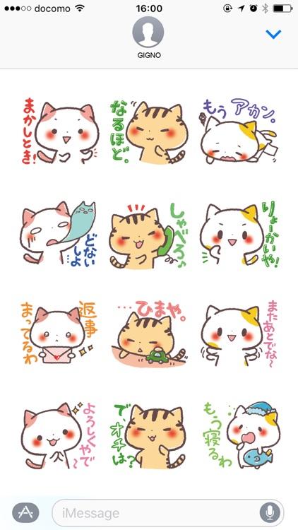 Cute Cats Japanese Kansai Words Vol.2 screenshot-3