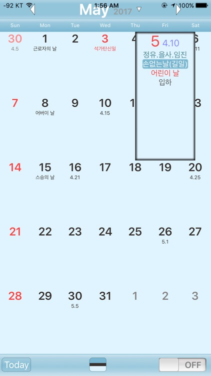 Korean Calendar PRO screenshot-0