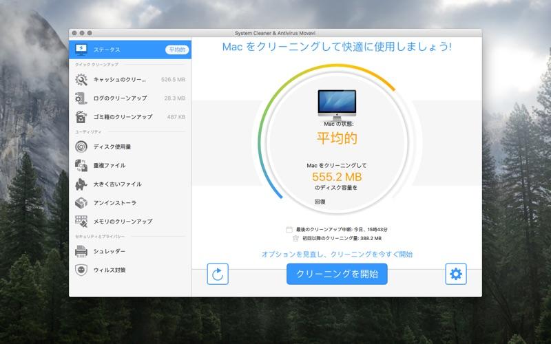 800x500bb 2018年4月12日Macアプリセール 3Dアサシン・アクションゲームアプリ「shadwen」が値下げ!