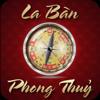 La Bàn Phong Thủy Việt Nam - Compass 360