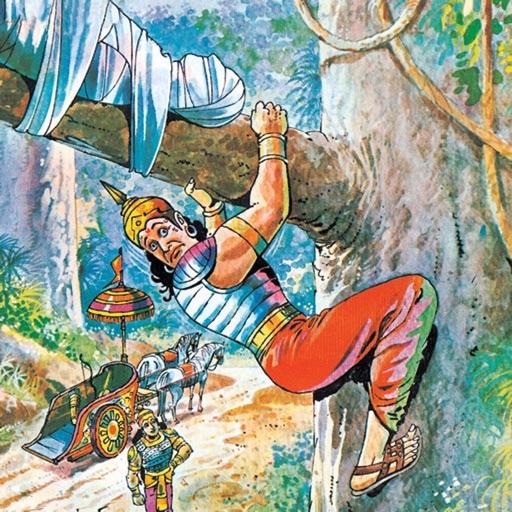 Pandavas In Hiding -  Amar Chitra Katha Comics icon