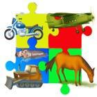 Cartoon Jigsaw Game for Babies HD icon