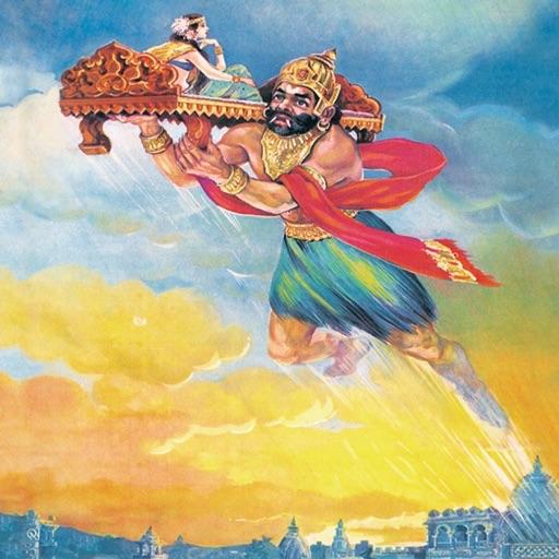 Ghatotkacha - Amar Chitrakatha Comics