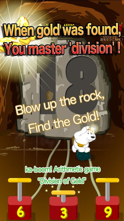 Division of Gold