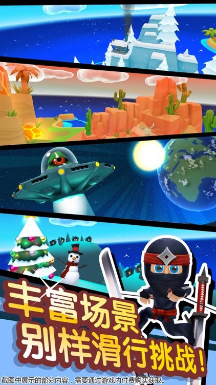 滑雪大冒险2 screenshot-4