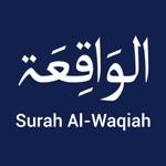 Surah Waqiah Mp3 - with Translation & Recitation