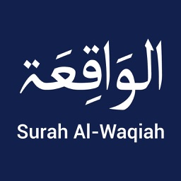 Surah Waqiah Mp3 - with Translation & Recitation