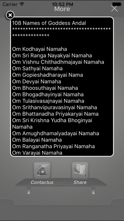 Andal Pasuram screenshot-2