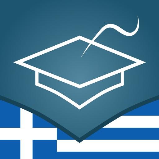 Learn Greek Essentials - AccelaStudy®