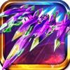 游戏 - 星际空战飞机游戏