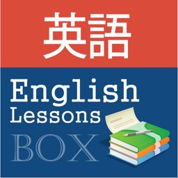 English Study Pro for Chinese Speakers