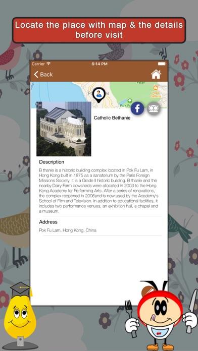 Sacred Places SMART Guide screenshot