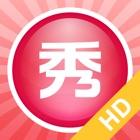 美图秀秀HD icon