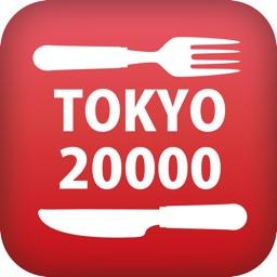 Tokyo 20000 Restaurants