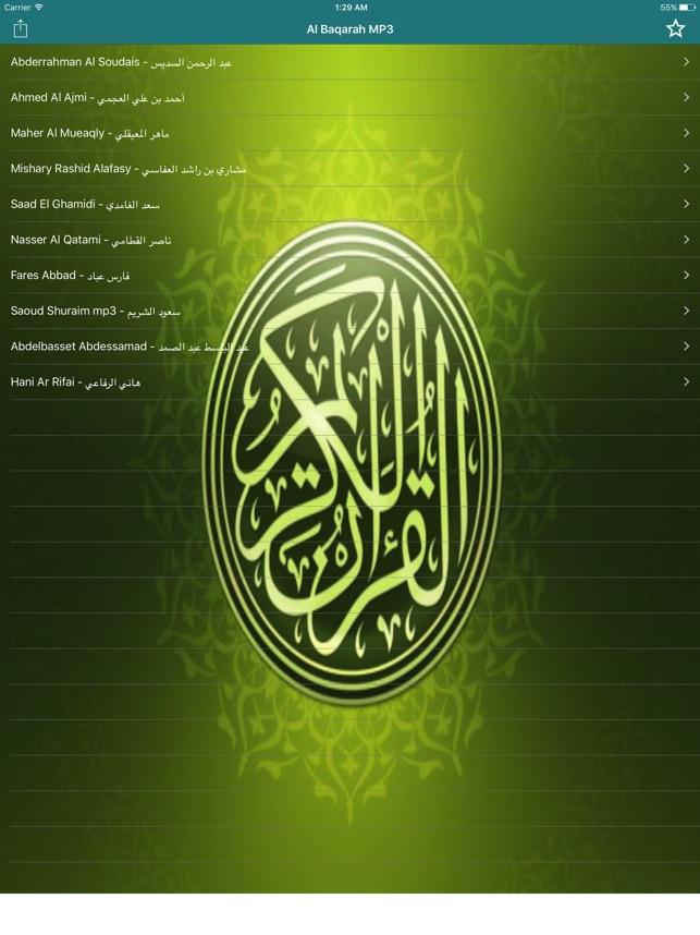 Al Baqarah MP3 سورة البقرة on the App Store