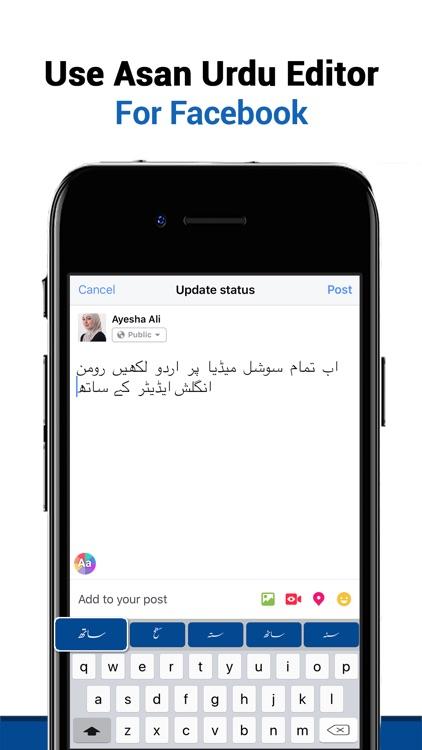 Urdu Editor Keyboard–Transliterate & Write in Urdu screenshot-4