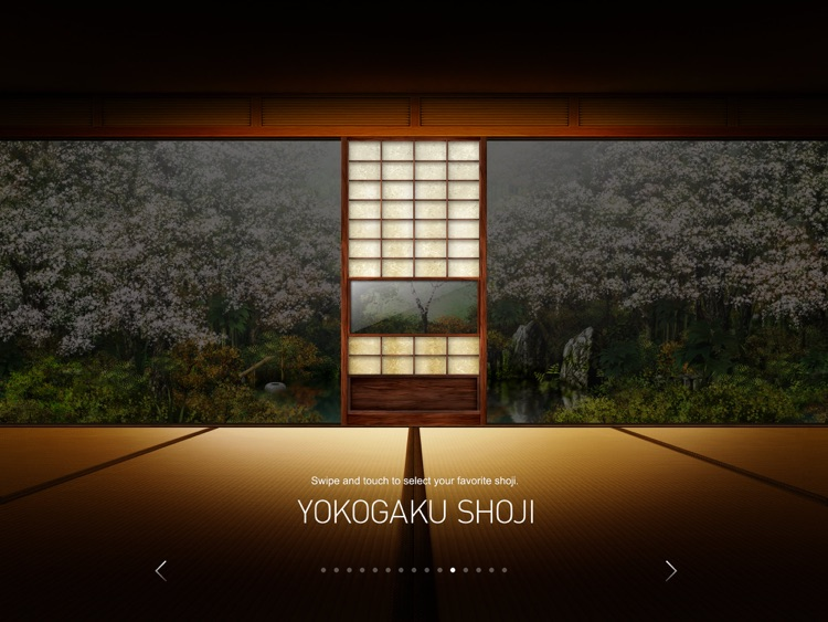 Yoritsuki for iPad screenshot-4