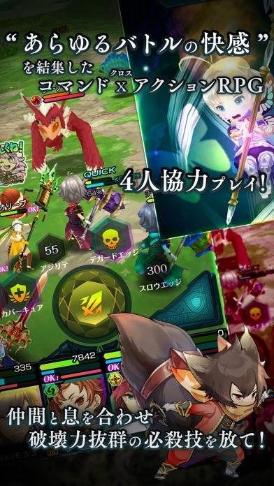 エンドライド -X fragments-のスクリーンショット3