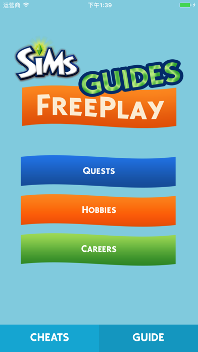 messages.download Cheats for The SIMS FreePlay + software