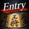Shogi Lv.100 Entry Edition (Japanese Chess) Ranking