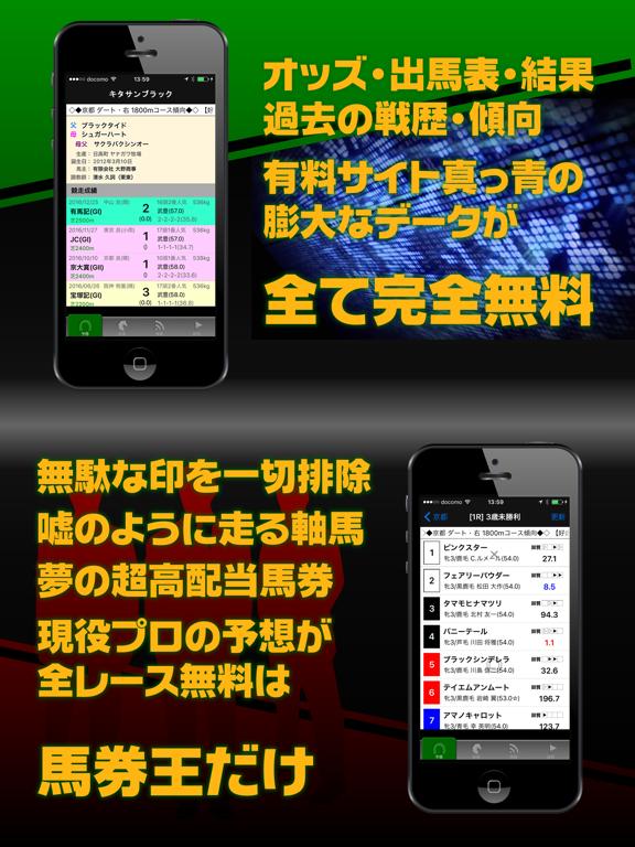 https://is2-ssl.mzstatic.com/image/thumb/Purple91/v4/4b/51/f0/4b51f001-0713-309f-959f-bd3b69f714c2/pr_source.png/576x768bb.png