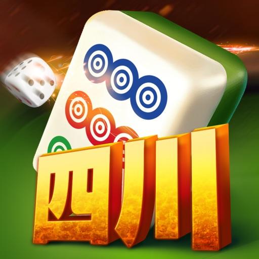 王者麻将-零流量的欢乐四川麻将游戏