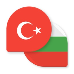 SpeakUP Turkish-Bulgarian