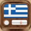 Ελληνική Ραδιοφωνία : Greek Radios free