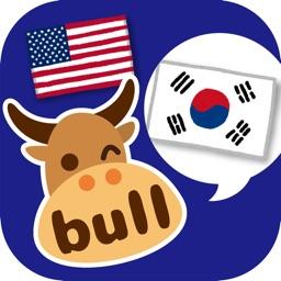 Korean Phrases 1000 for Love by Talk Bull