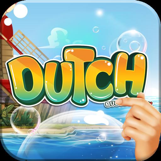 Голландский Bubble Bath: Голландский Язык