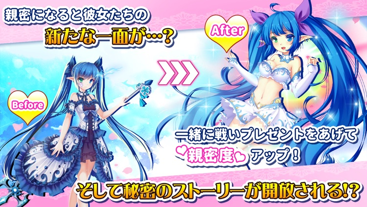 武装百姫 screenshot-3