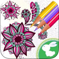 Coloriage Mandala Couleur.Coloriage Mandala Adulte Couleurs Pages Therapie Dans L App Store