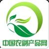 中国农副产品网-全网平台