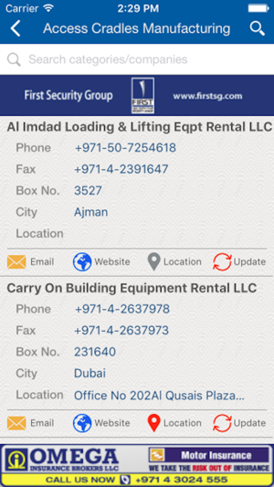 Dubai Commercial Directory on the App Store