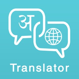 Hindi Translator To Any Lang