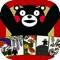 熊本県の大人気キャラクター『くまモン』が日本伝統ゲームの花札『こいこい』に登場!