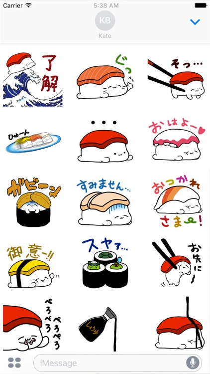 Sleeping Sushi Sticker